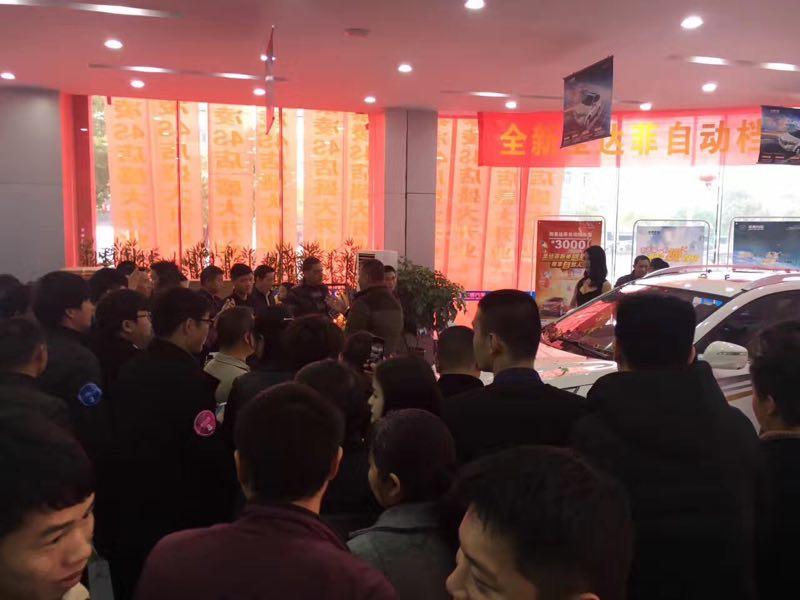 华泰汽车义乌泰凌开业典礼暨全新圣达菲纪念版上市会落幕高清图片