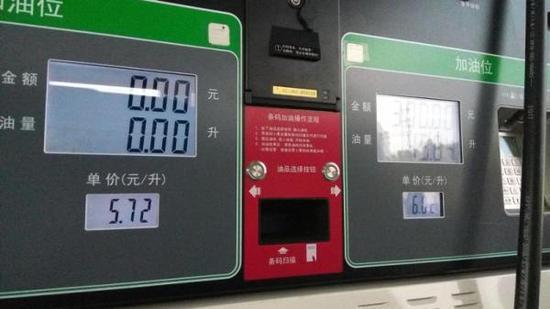 地沟油制柴油成功商业化 每升比普通柴油便宜3毛
