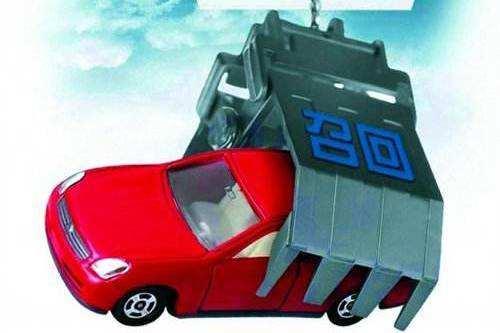 9-10月超千万辆车被召回 八成是高田惹的祸