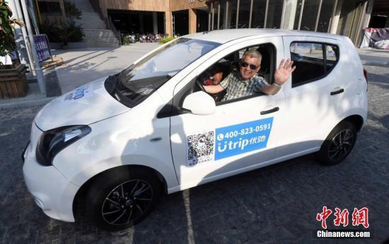 共享汽车到十字路口:基础弱参与者认可度低