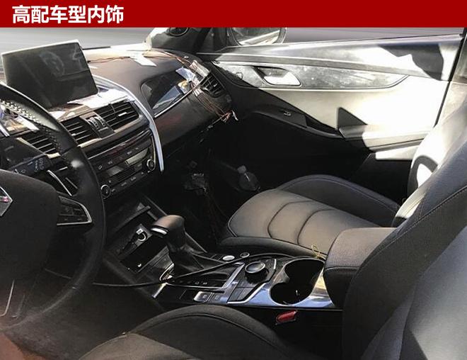 宝沃BX6内饰及座椅采用了纯黑色设计风格。中控台造型层次感较强,其中高配车型顶部配有大尺寸悬浮式液晶显示屏,而低配车型提供带有多功能按键的多媒体系统;下方两个空调出风口面积较大,底部为空调控制旋钮,且两侧加入镀铬装饰点缀,整体更显精致。此外,该车挡把两侧集成电子手刹、自动驻车以及一键启动等多个按键。