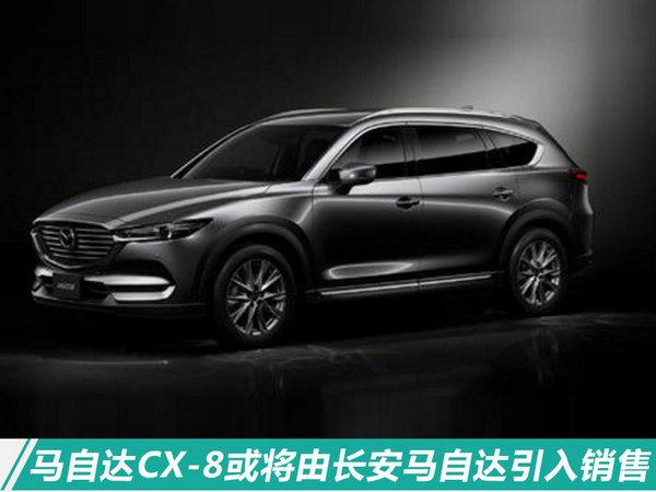 在具体车型方面,长安马自达旗下的紧凑型轿车——新Mazda3 Axela昂克赛拉与紧凑型SUV——第二代Mazda CX-5成为销量主力。2017年全年,新Mazda3 Axela昂克赛拉累计销量超13万辆,12月售出1.6万辆新车。SUV上,第二代Mazda CX-5于上市后,累计订单达到1.9万个。