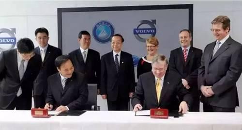 2010年,吉利收购沃尔沃汽车100%股权签约仪式现场