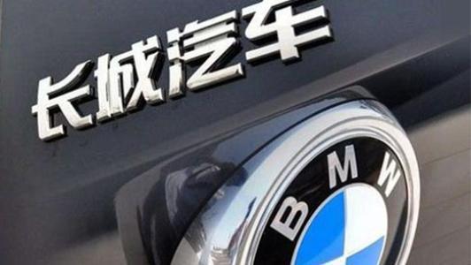 """虽然从双方的公告中并没有透露更多的合作细节,但是可以确定的是双方成新的立合资公司是板上钉钉,而MINI电动车型将拥有""""中国制造""""的标签。"""