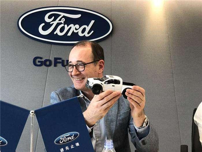 福特汽车公司集团副总裁、亚太区总裁、福特汽车(中国)有限公司