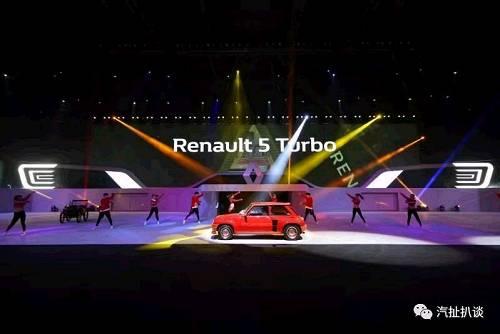 雷诺SUV家120周年限量版正式发布