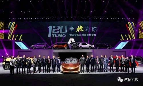 无论是一个品牌还是一个民族,拥有历史的积淀便是最大的财富,在3月8日的雷诺品牌之夜现场,经典老爷车TYPE-A、TYPE-JY、Renault 5 Turbo及概念车Trezor、Symbioz实现穿梭历史,将古典传承与现代艺术之美融合在同一个舞台。在回顾历史同时,展望雷诺的在华发展规划,面向2022愿景,东风雷诺制定了清晰的路径,同时与阿里巴巴集团达成战略合作,在技术、新零售及服务等前沿领域开展合作。
