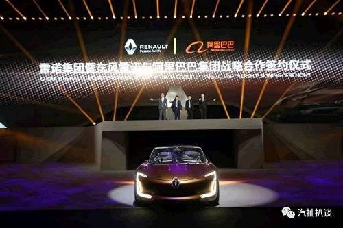 此外,雷诺与阿里巴巴的战略合作还将包含东风雷诺产品和互联服务的开发,以及打造新型的东风雷诺销售和营销渠道。今年2月,雷诺天猫旗舰店已正式上线。基于阿里巴巴的新零售优势,雷诺将携手天猫汽车在新零售展开深入合作,即主要将实现大数据下的人货场对接,探索新销售渠道和原有渠道能力和效率的提升。在科技层面,东风雷诺和高德已经展开互联领域的联合开发及合作,致力于以阿里巴巴的智能数据打造智能出行的高端体验。