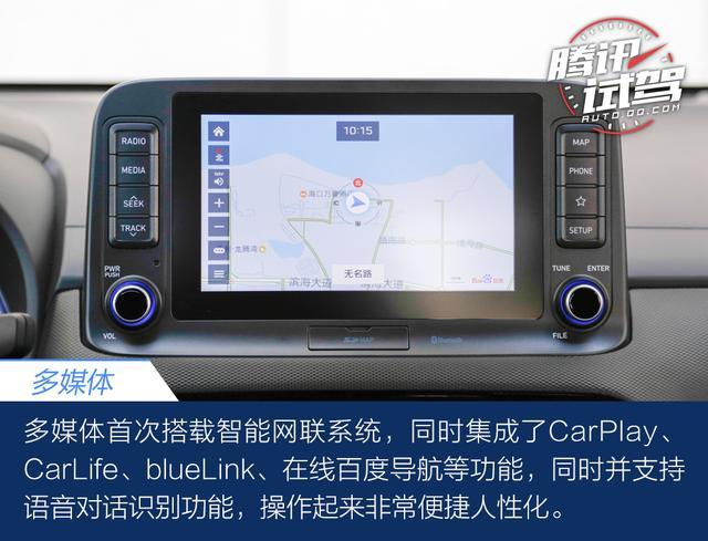 现代ENCINO上市 售12.99-15.59万 高颜值小SUV登场