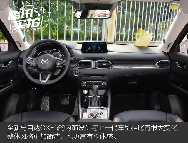 """""""魂动""""理念再进化 马自达CX-5 2.5L"""