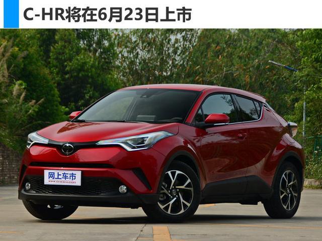 全新凯美瑞售出近6万辆 广汽丰田1-5月销量增20%