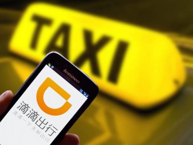 网约车用户建议对司机建黑名单 滴滴副总裁:十分认同
