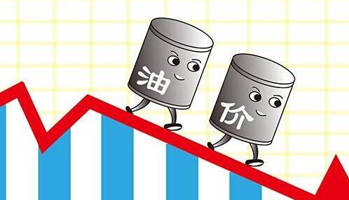 成品油价格明日下调概率大 下调幅度或超100元/吨