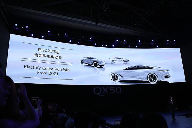 售33.98-48.98万元 新一代英菲尼迪QX50上市