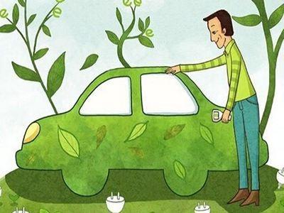 新能源补贴在退坡 车企如何才能长存