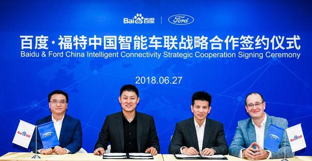 福特与百度签署战略合作 将建立智能车联网联合实验室