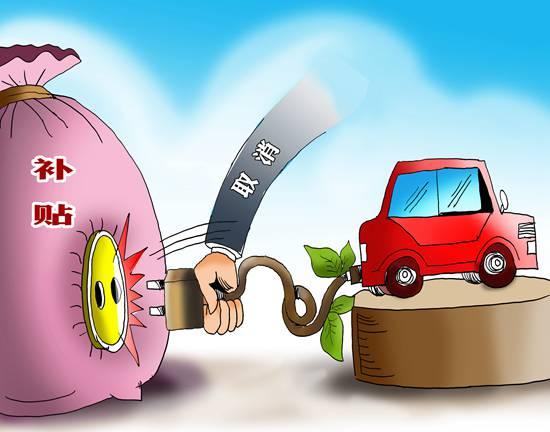 后补贴时代 谁能冲出新能源车竞争红海