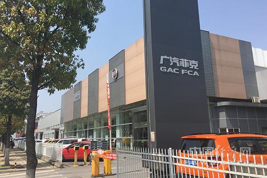 长沙某广汽菲克4S店 王跃跃 摄