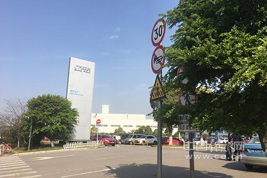 广汽菲克长沙工厂 王跃跃 摄