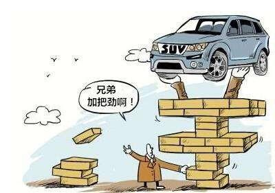 消费风向有变 SUV销量下滑是偶尔波动还是必然趋势?