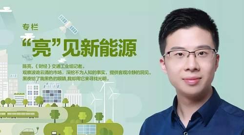 《财经》记者 陈亮 | 文 施智梁 | 编辑
