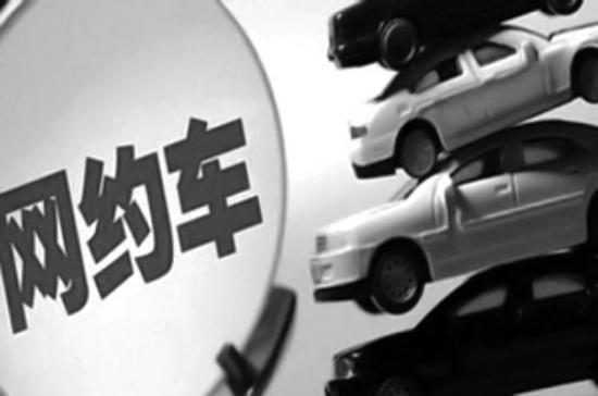 """""""网约车新政""""实施两周年 如何解决打车难问题?"""