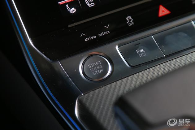 全新奥迪A7预售价公布 预售81-88万