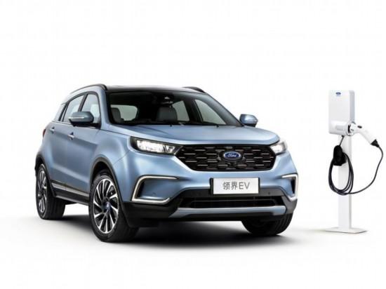 福特在华首款纯电动SUV 领界EV补贴后预售价18.28万起