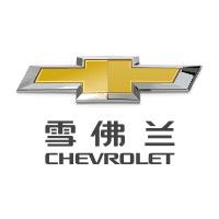 金华兰通汽车销售有限公司